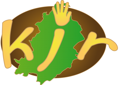 Kreisjugendring Rhein-Hunsrück e.V.